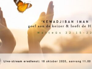 Youtube Live-stream Eredienst 18-10-2020 om 11.00 uur Voorganger Pdt. E.S. Patty