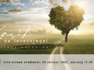 Youtube:Live uitzending Eredienst 25-10-2020 – Belijdenis – Voorganger Pdt. E.S. Patty